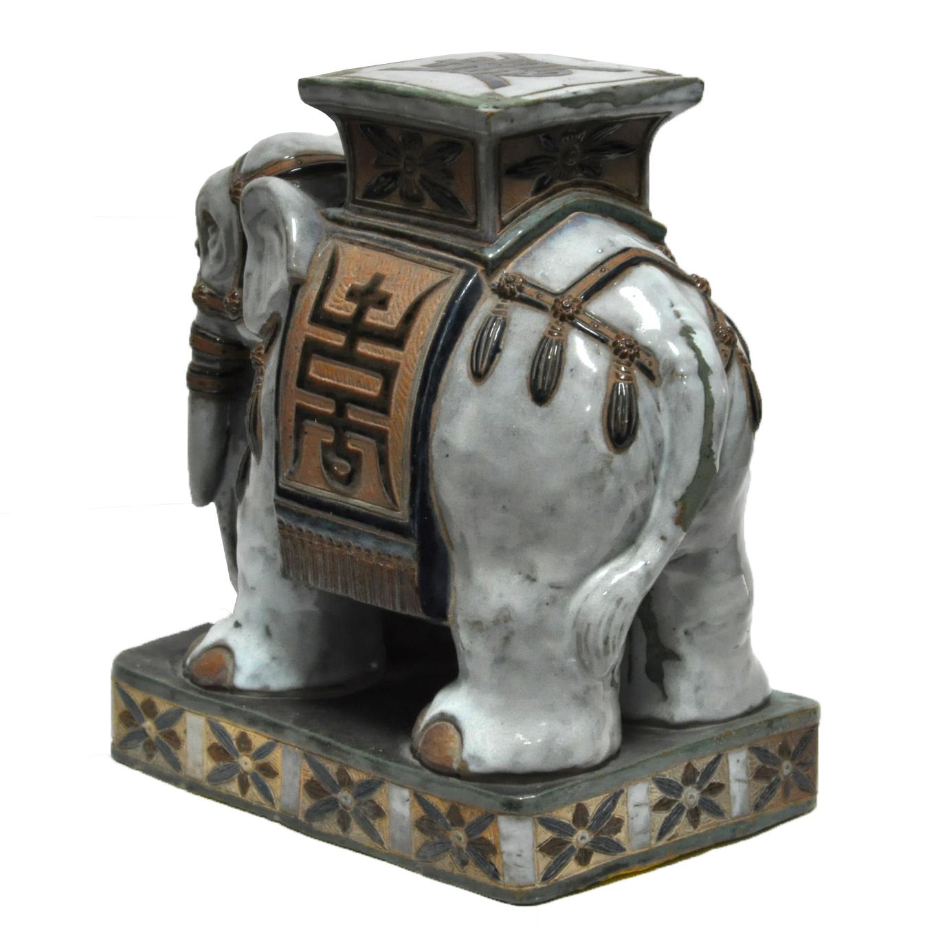 Vintage Ceramic Elephant Garden Stools #31 - Petite Vintage Elephant Garden Stool